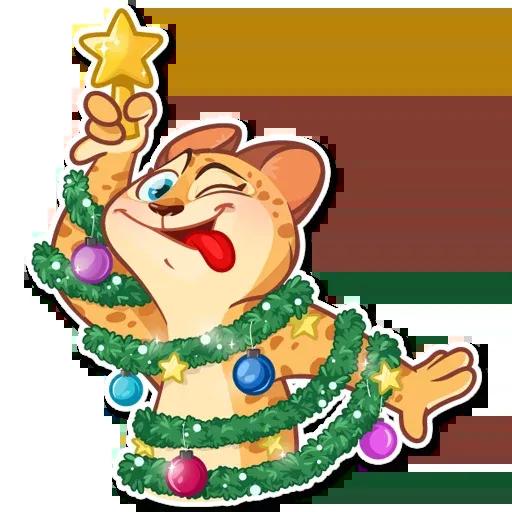 Cat - Sticker 26