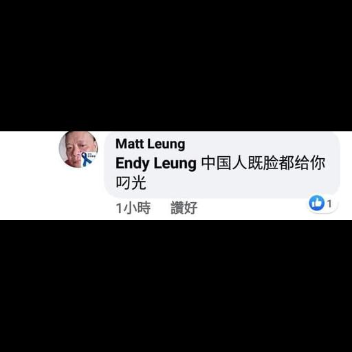 Matt Leung - Sticker 19
