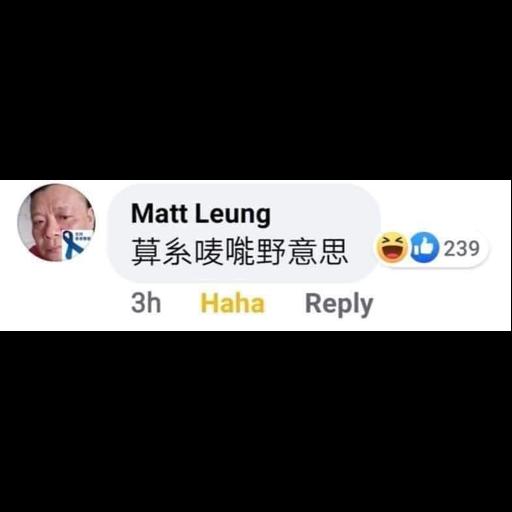 Matt Leung - Sticker 2