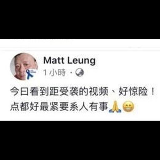 Matt Leung - Sticker 25
