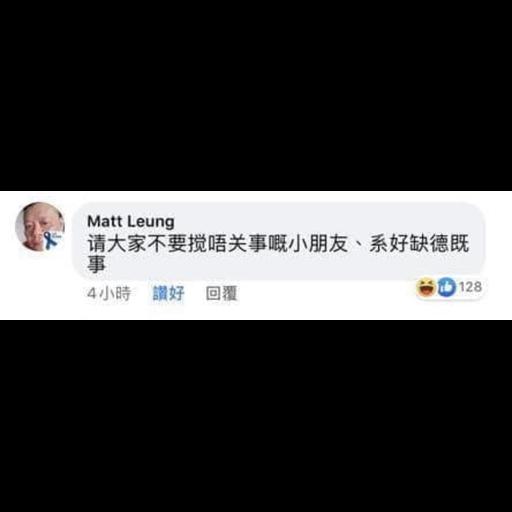 Matt Leung - Sticker 20