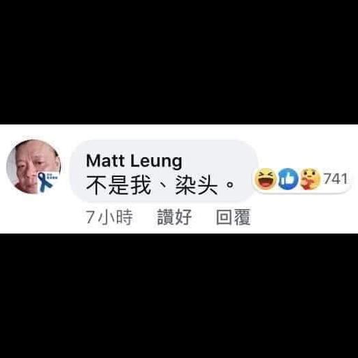 Matt Leung - Sticker 14