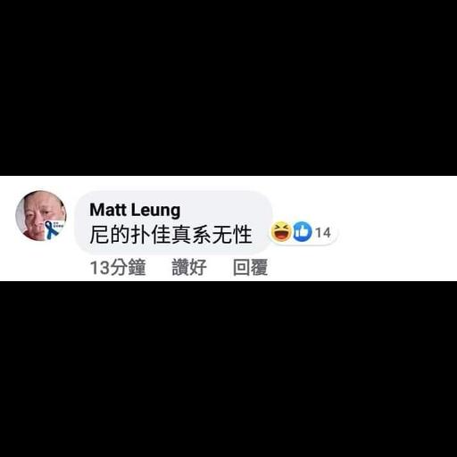 Matt Leung - Sticker 10