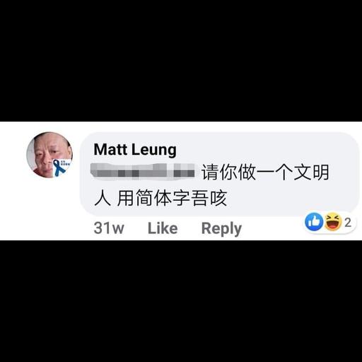 Matt Leung - Sticker 18