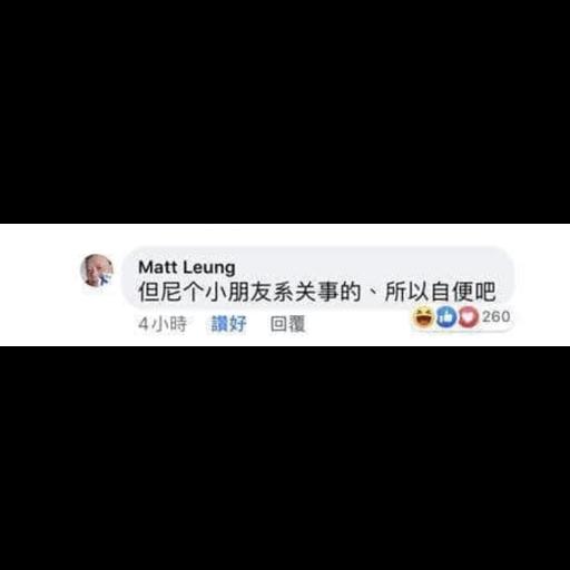 Matt Leung - Sticker 21
