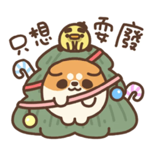 Awa's life~Christmas Party 2 - Sticker 7