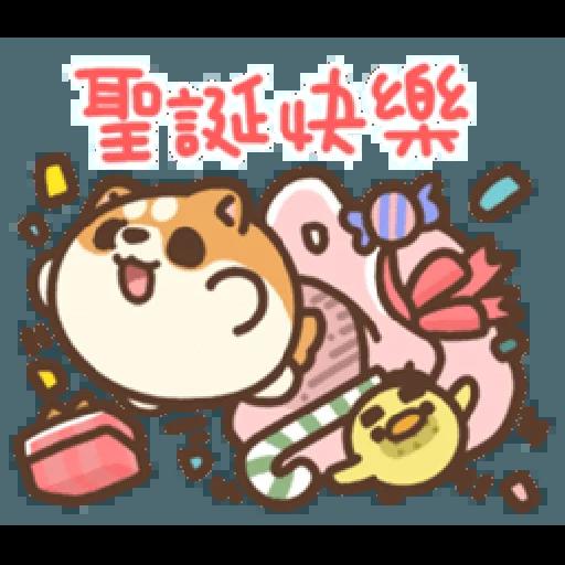 Awa's life~Christmas Party 2 - Sticker 13