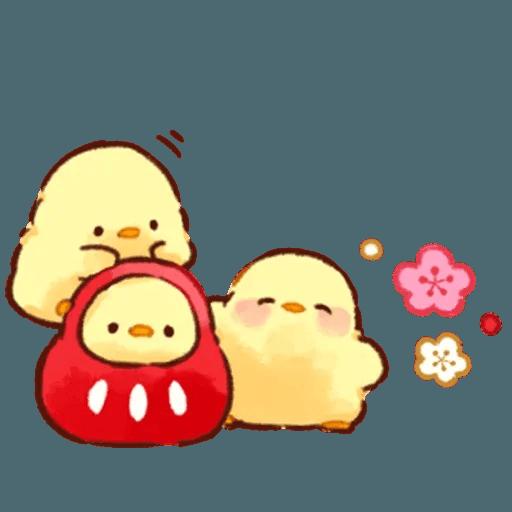 Christmas chick?2 - Sticker 7