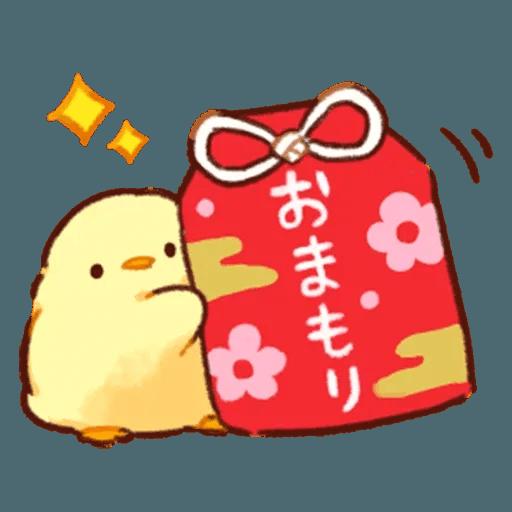 Christmas chick?2 - Sticker 9