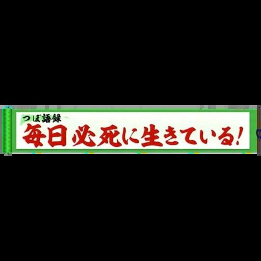 22/7(2) - Sticker 25
