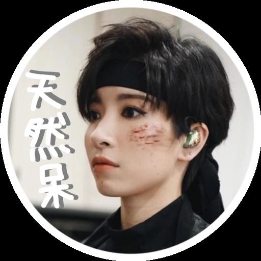 Kira Chan 1 - Sticker 5
