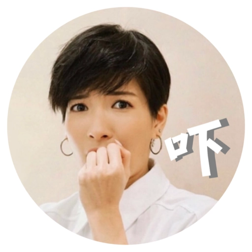 Kira Chan 1 - Sticker 3