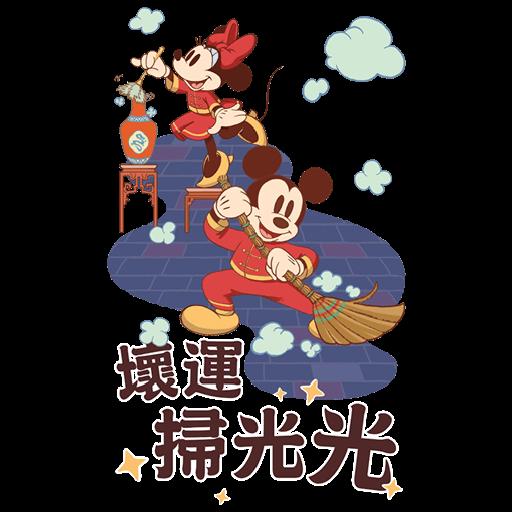 New year  - Sticker 14