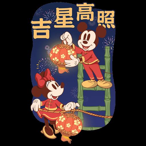 New year  - Sticker 19
