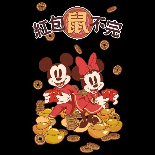 New year  - Sticker 18
