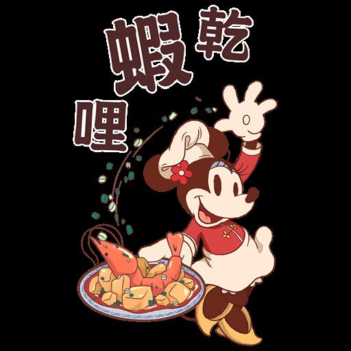 New year  - Sticker 22