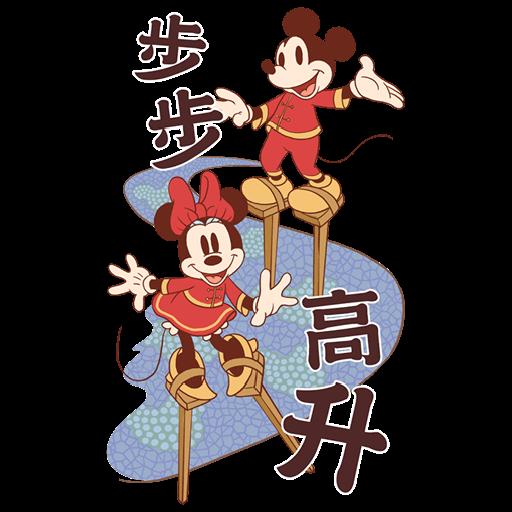 New year  - Sticker 7