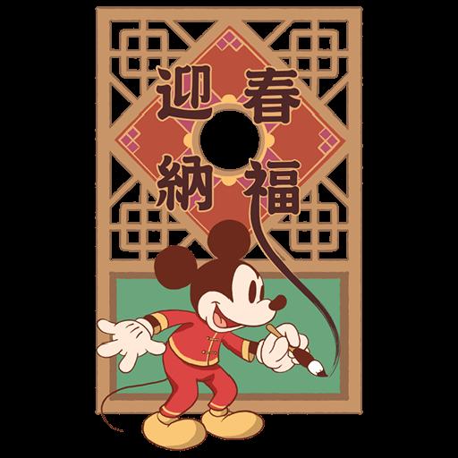 New year  - Sticker 20