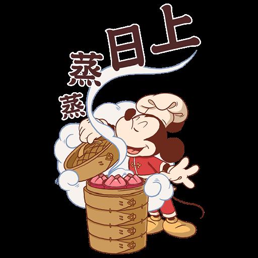 New year  - Sticker 13