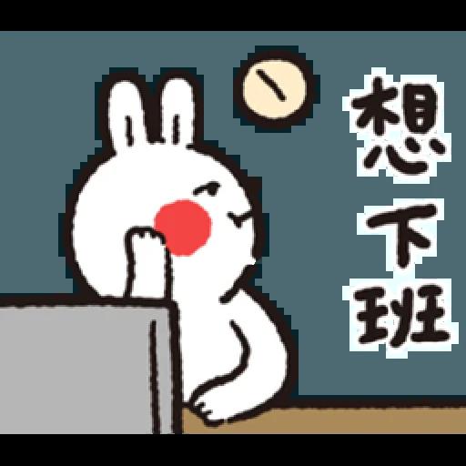 White - Sticker 11