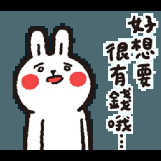 White - Sticker 8