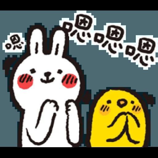 White - Sticker 7