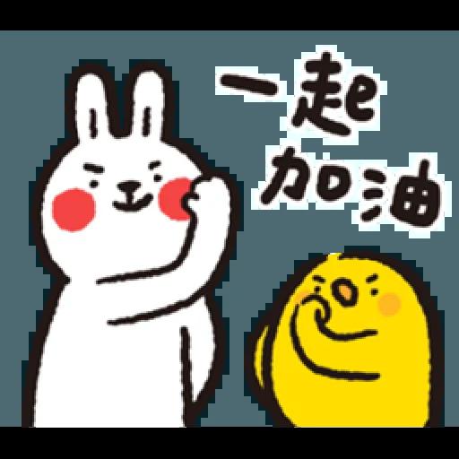 White - Sticker 17