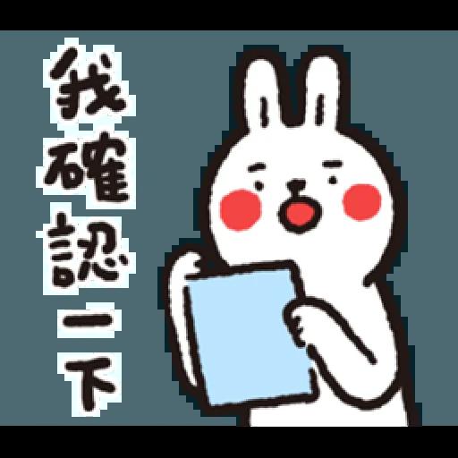 White - Sticker 15