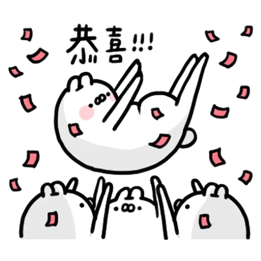 White - Sticker 18