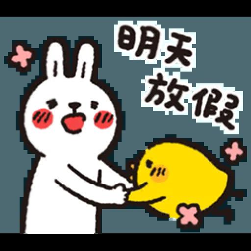 White - Sticker 9