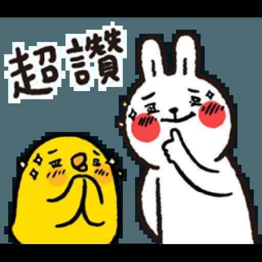 White - Sticker 2
