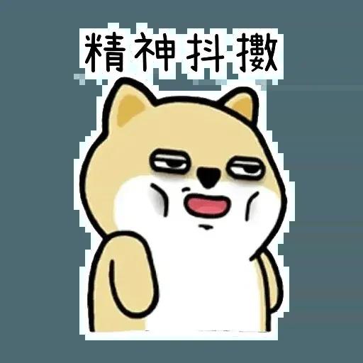 Shiba Try - Tray Sticker