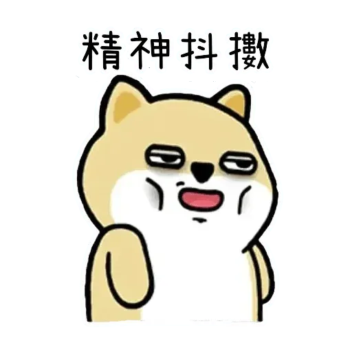 Shiba Try - Sticker 1