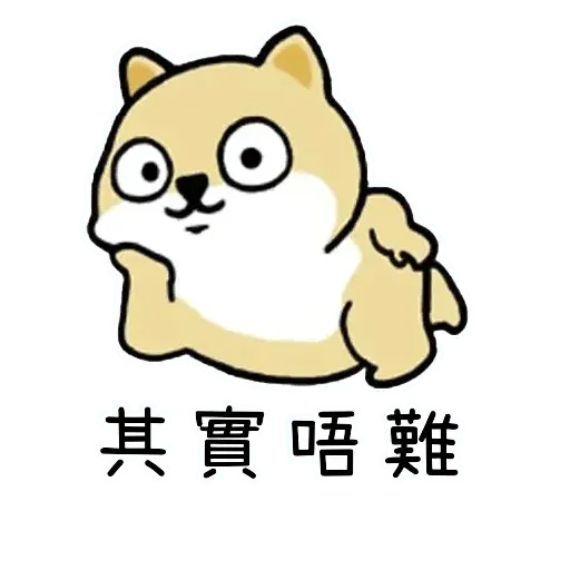 Shiba Try - Sticker 8