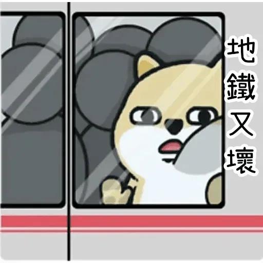 Shiba Try - Sticker 5