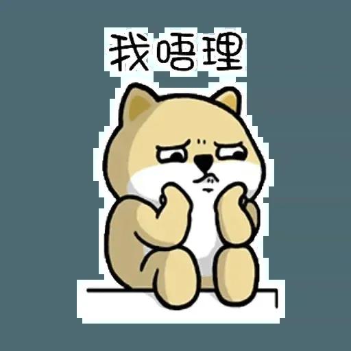 Shiba Try - Sticker 25