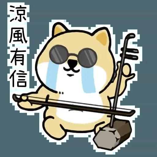 Shiba Try - Sticker 19