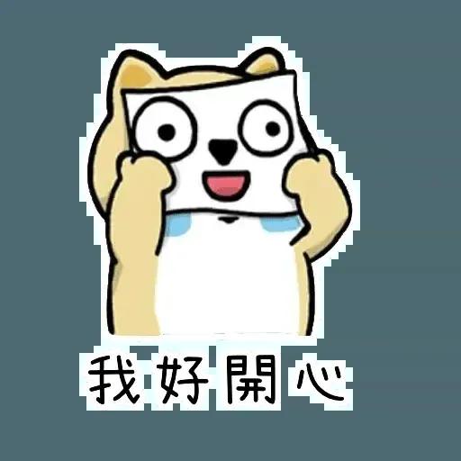 Shiba Try - Sticker 2