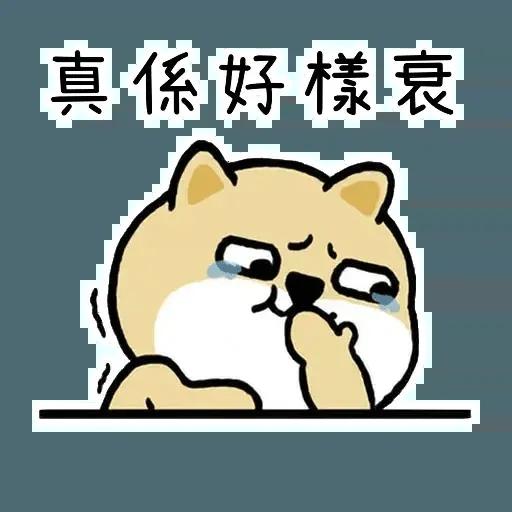 Shiba Try - Sticker 24