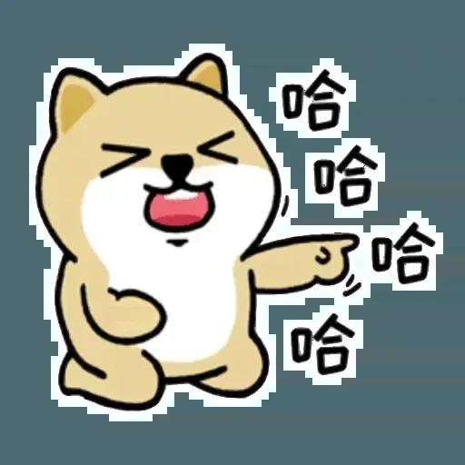 Shiba Try - Sticker 13