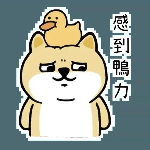Shiba Try - Sticker 15