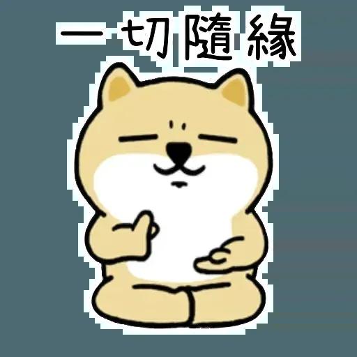 Shiba Try - Sticker 12