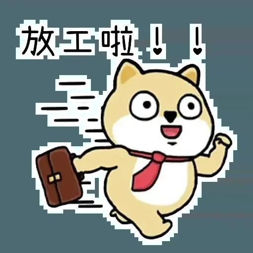 Shiba Try - Sticker 3