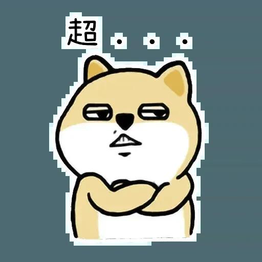Shiba Try - Sticker 20