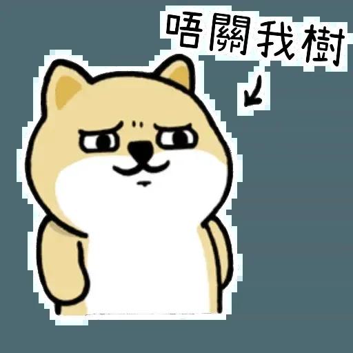 Shiba Try - Sticker 10