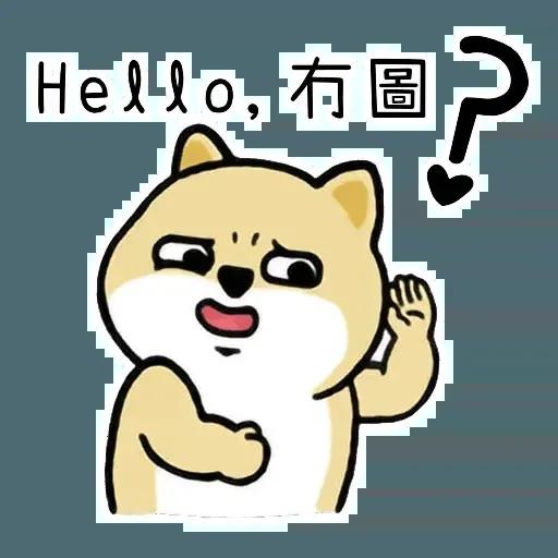 Shiba Try - Sticker 23