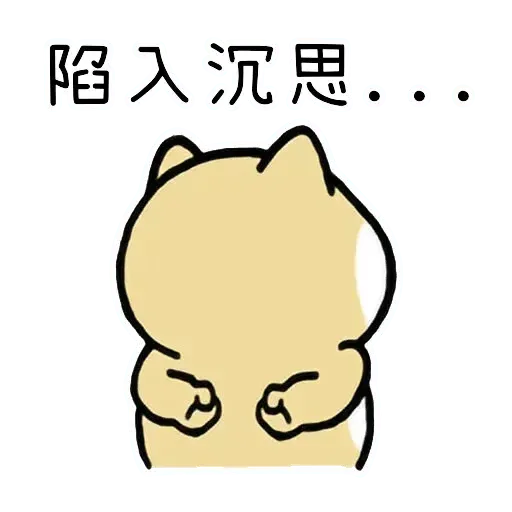 Shiba Try - Sticker 9