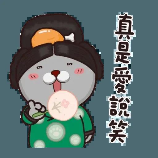 皇上 - Sticker 14