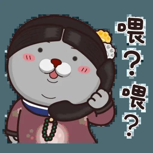 皇上 - Sticker 1