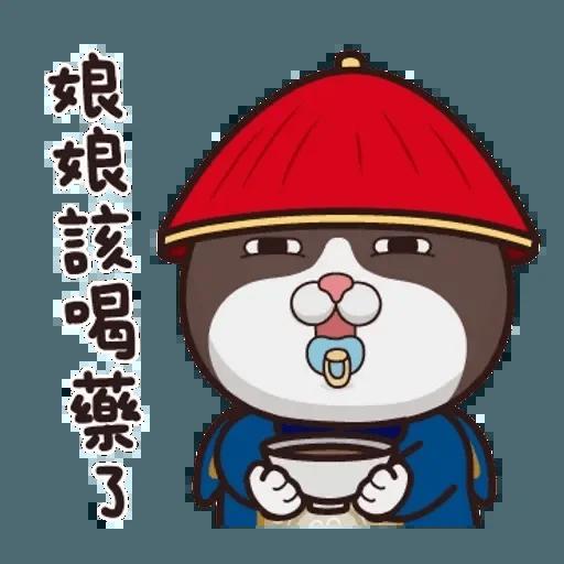 皇上 - Sticker 9
